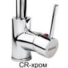 CLASSIC 3511 CR
